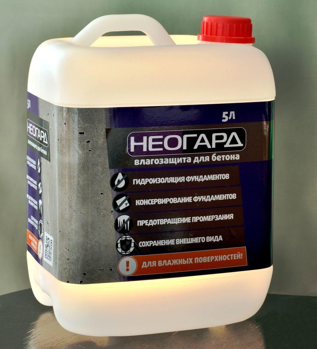 Как приготовить гидрофобизатор своими руками 52