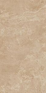 ATLAS CONCORDE RUSSIA FORCE BEIGE 60X120