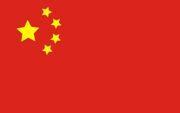 Флаг китай