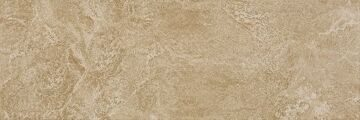 ATLAS CONCORDE RUSSIA FORCE BEIGE 25X75